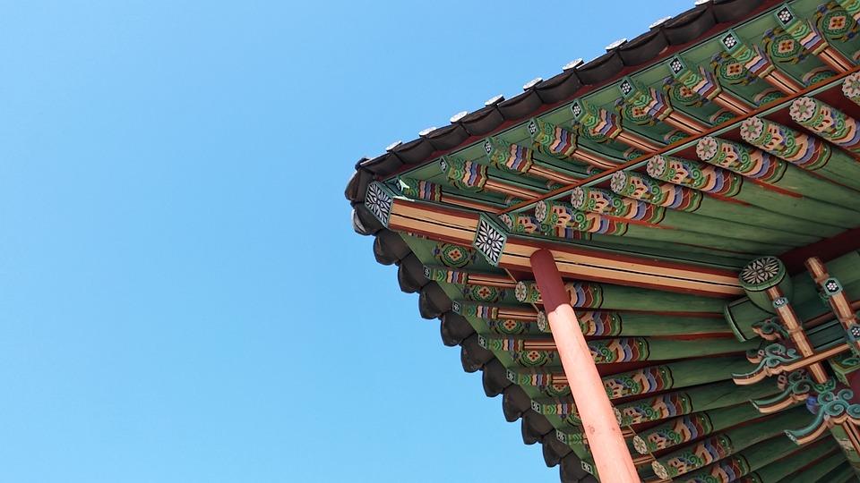 Namwon, Kwang Han Roo, Sky