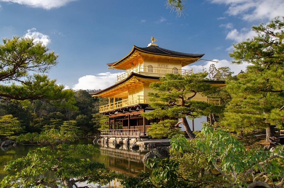 Kinkaku-ji, The Golden Pavilion, Rokuon-ji, Zen, Kyoto