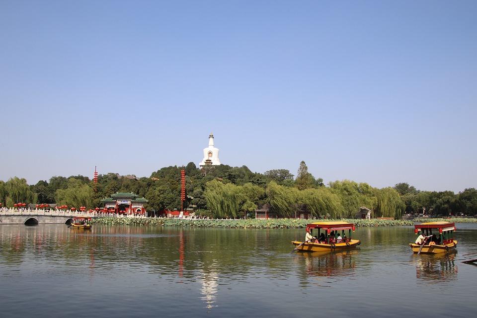 Scene, Scenery Spot, Pond, Lake, Water, Rowing Boats