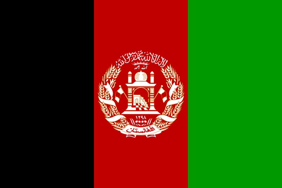 Afghanistan, Flag, Land, Coat Of Arms, Characters