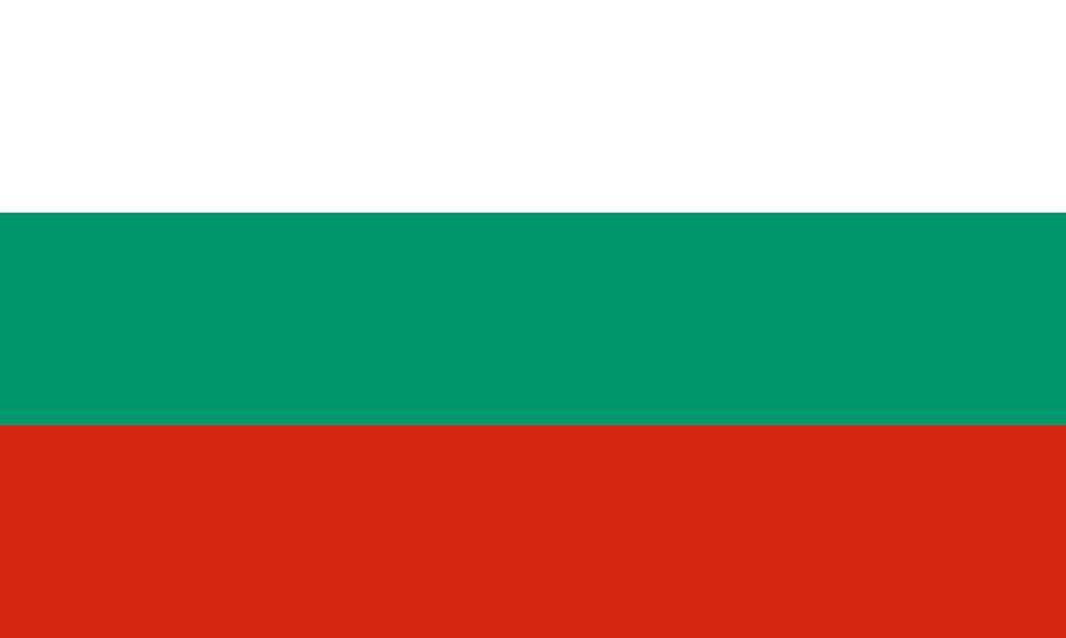 Bulgaria, Land, Flag, Coat Of Arms, Tradition