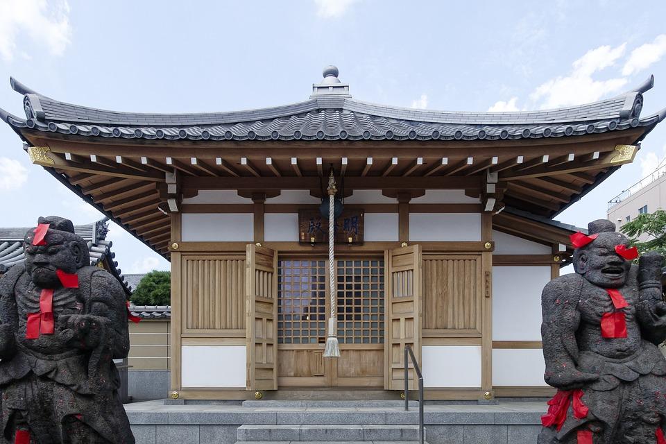 Temple, Japan, Buddhism, K, Building, Landscape