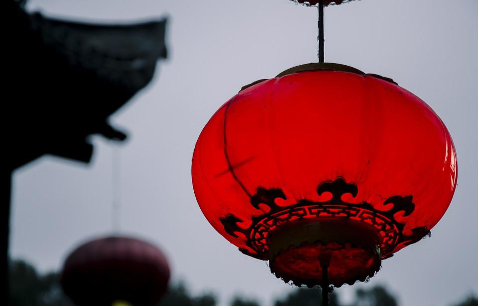 Lantern, Phoenix, Classical, Asia, China