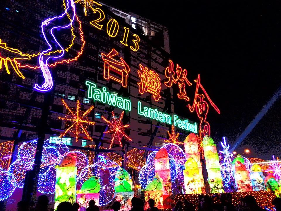 Hsinchu, Lantern, Dazzling