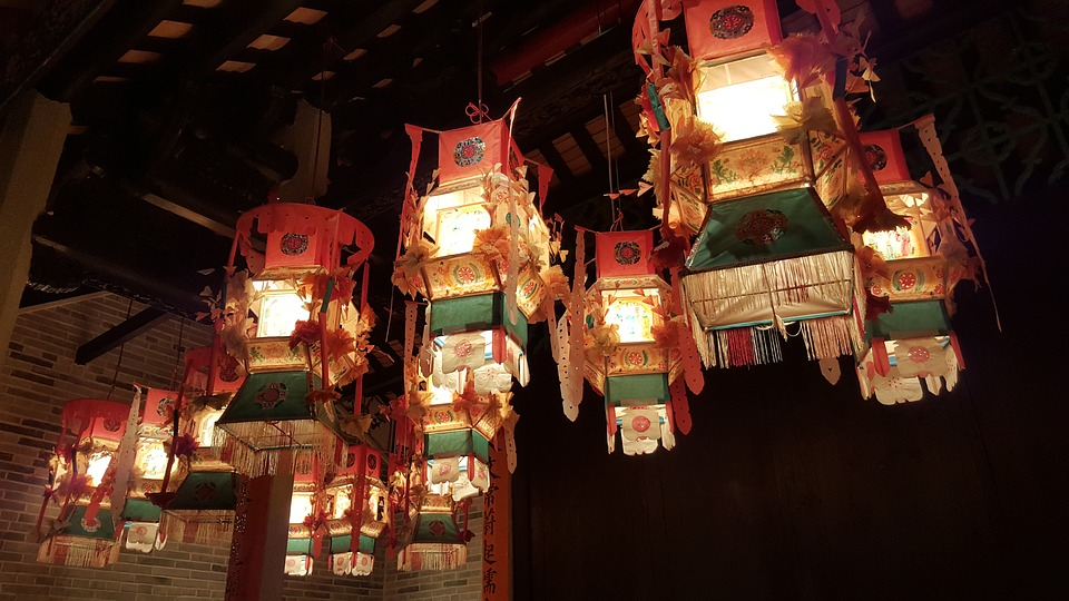 Lantern, Romantic, Pink, Night, Lamp