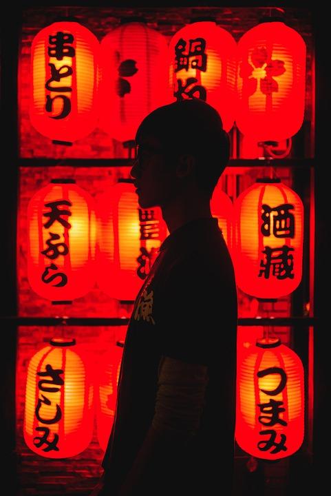 Lantern, Man, Red, Lamp, Metal, Light, People