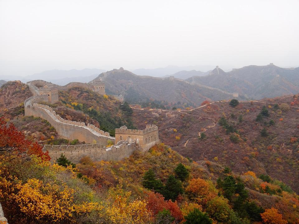 China, Landscape, Autumn, Leaves, Colorful, Wall