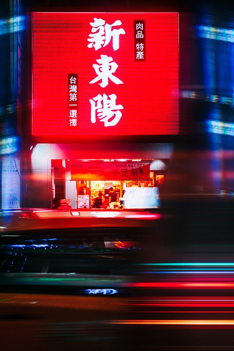 Taipei, Neon, Lights Led, Shining, Led, Lights