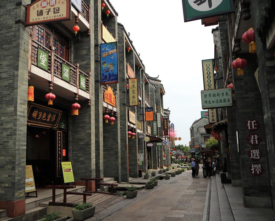 Lingnan Culture, Ancient Architecture, Tourism
