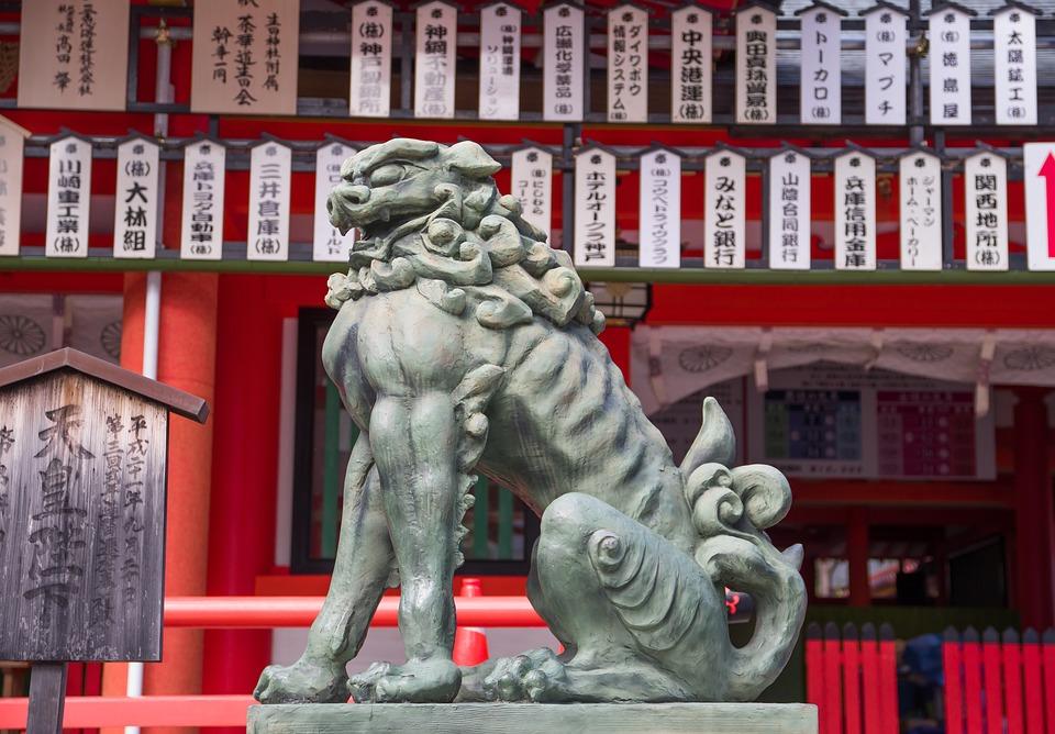 Japan, Temple, Religion, Lion, Sculpture