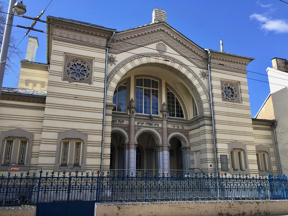 Vilnius, Lithuania, Sinagogue
