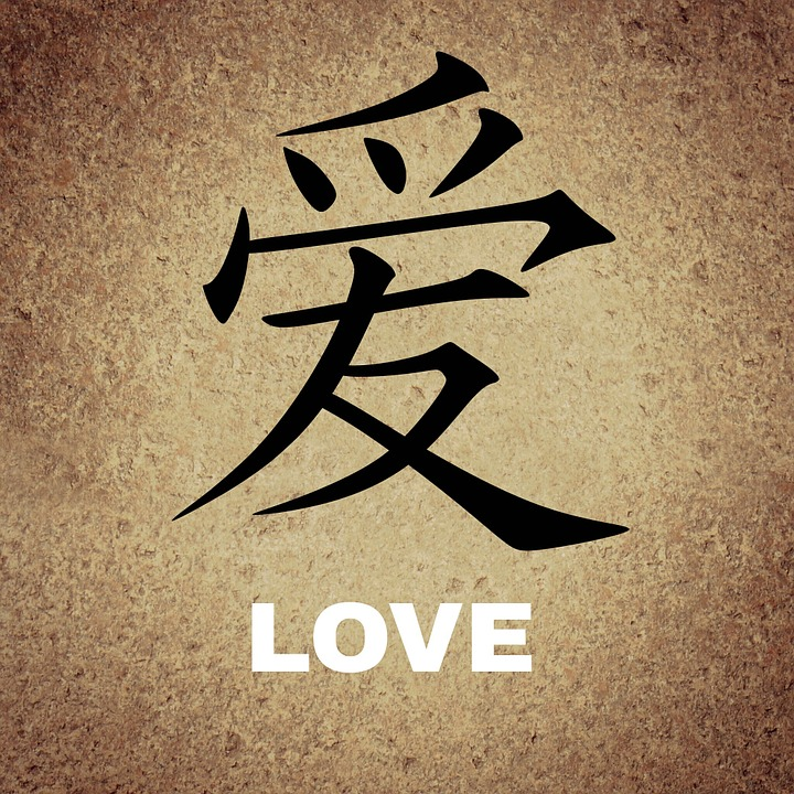 Chinese, Characters, Background, Love