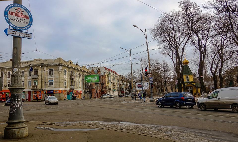 Odessa, Street, Machinery, At Home