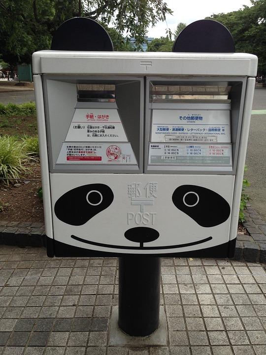 Mailbox, Panda, Japan