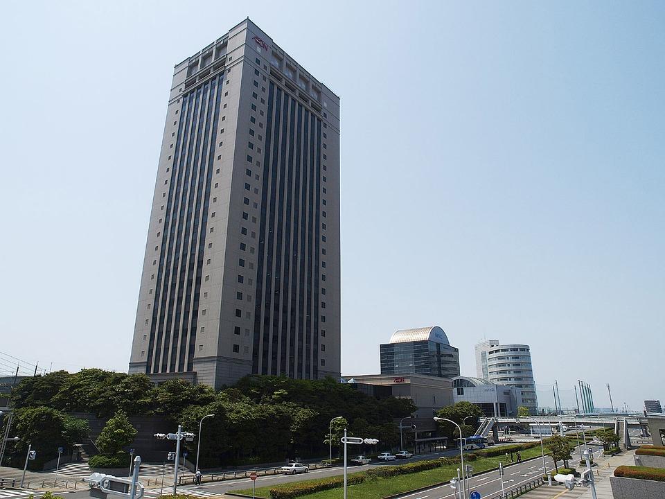 Makuhari, New City, Chiba, Bill