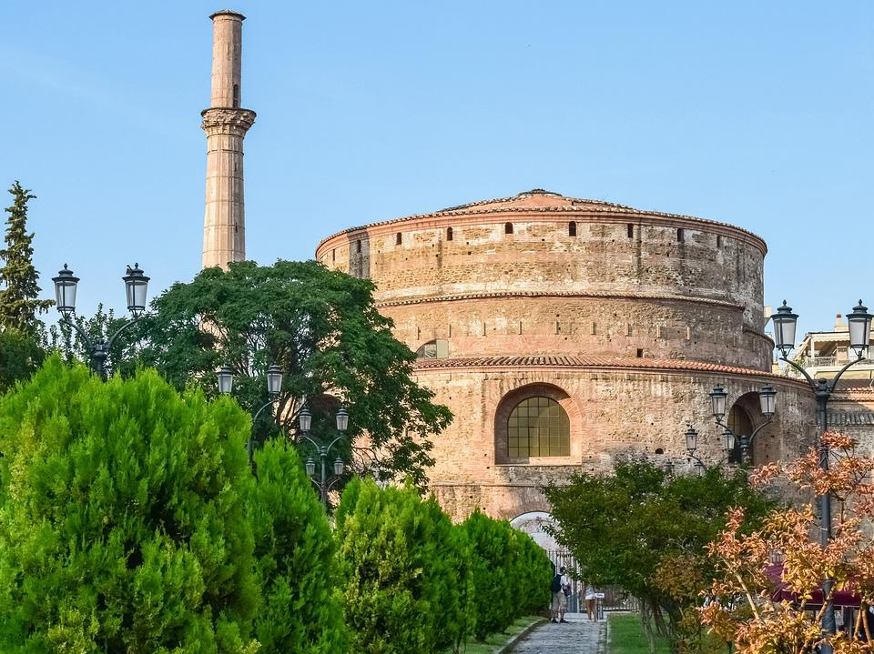Greece, Thessaloniki, Rotunda Of Galerius, Mausoleum