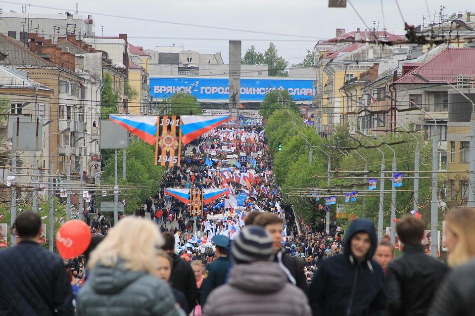 May Holidays, May 9, Bryansk, Russia