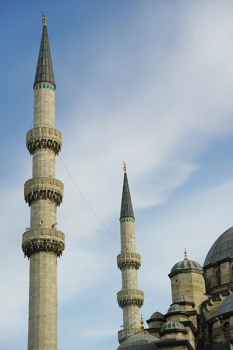 Minaret, Architecture, Cami, Religion, The Minarets
