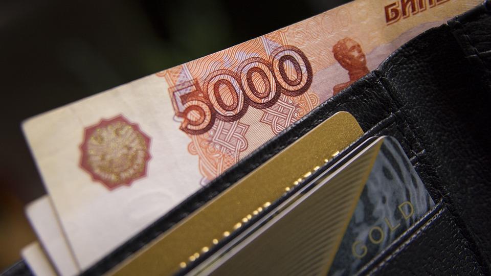 Waist Bags, Ruble, Russia, 5000 Rubles, Bills, Money