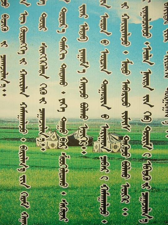 Font, Characters, Mongolia, Mongolian