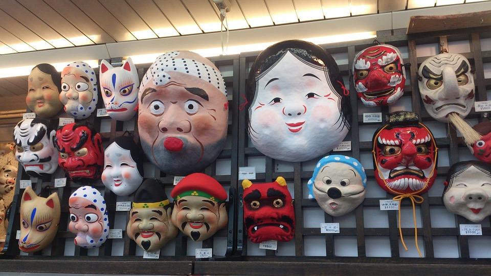 Japan, Mask, God, Ghost, Strange, Monster, Faith, Tengu