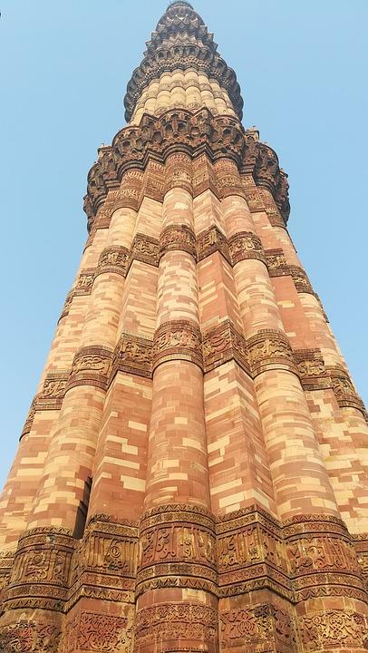 Qutub Minar, Delhi, Monument, Culture, Historical