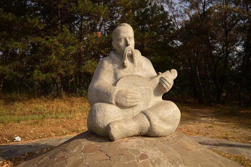 Monument, Park, Travel, Tourism, Nature, Stone