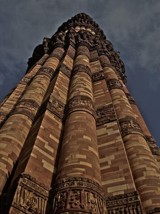 Qutb Minar, Monument, Mehrauli, Delhi