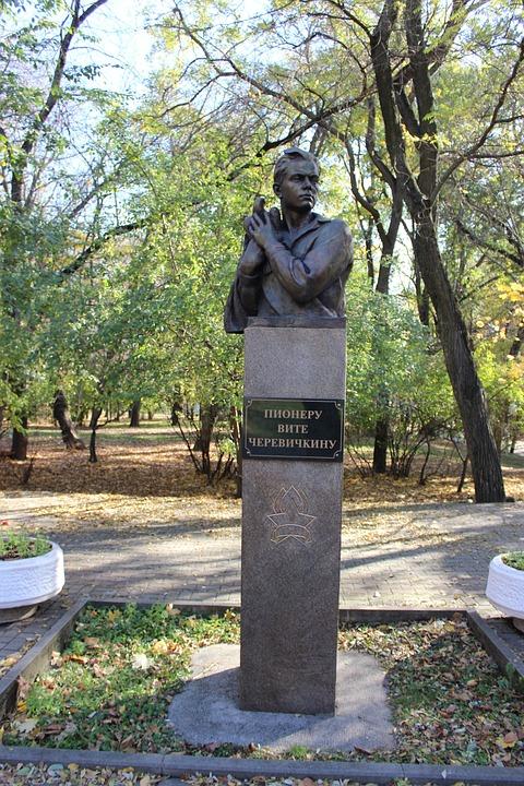 Monument, Rostov, Park