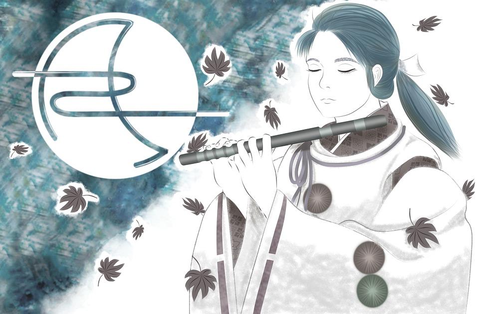Boy, Japanese, Whistle, Music, Moon, Fallen Leaves