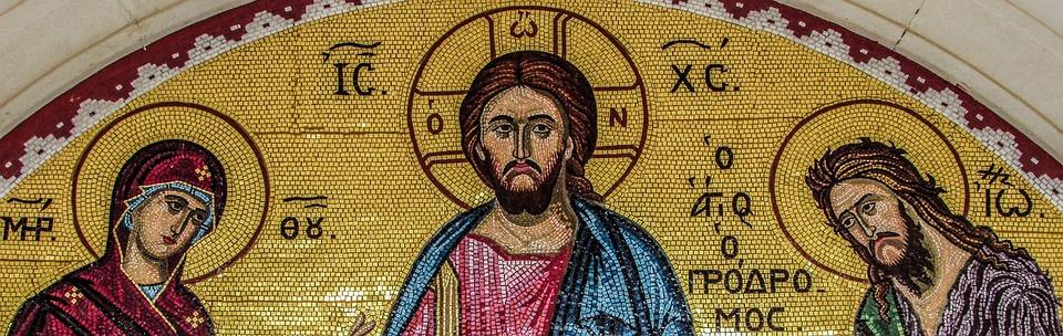 Lintel, Jesus Christ, Virgin Mary, John Baptist, Mosaic