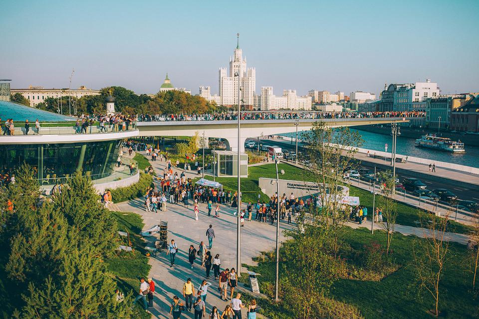 Zaryadye, Park, Moscow, Charge, Day, Plant, Greens