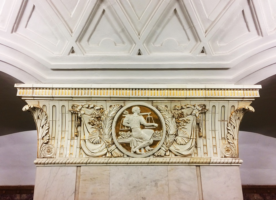 Justice, Architecture, Moscow, Russia, Metro Station