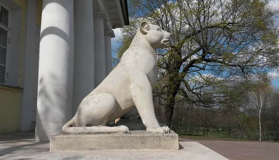 Moscow, Russia, Kolomna, Sculpture, Museum