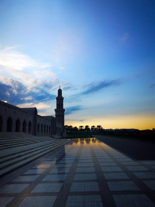 Muscat, Oman, Isl, Mosque, Travel, Architecture, Islam