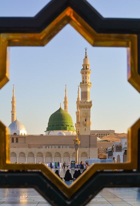 Madinah, Religion, Hajj, Muhammad, Mosque