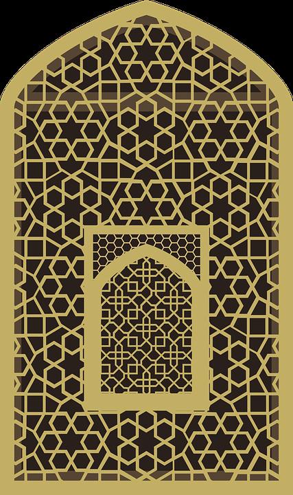 Graphic, Mihrab, Jali, Jaali, Screen, Lattice, Mughal