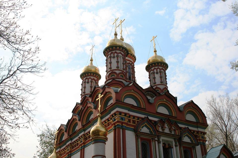 Church, Building, Architecture, Religion, Multicolored