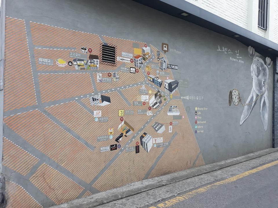 Street, Mural, Figure