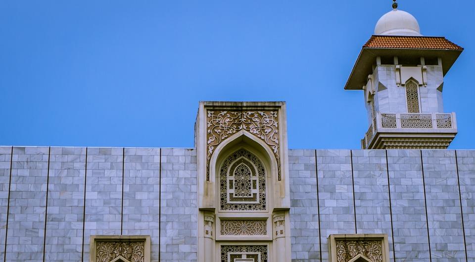 Mosque, Madrid, Muslim, Islam, Arabic, Muslims