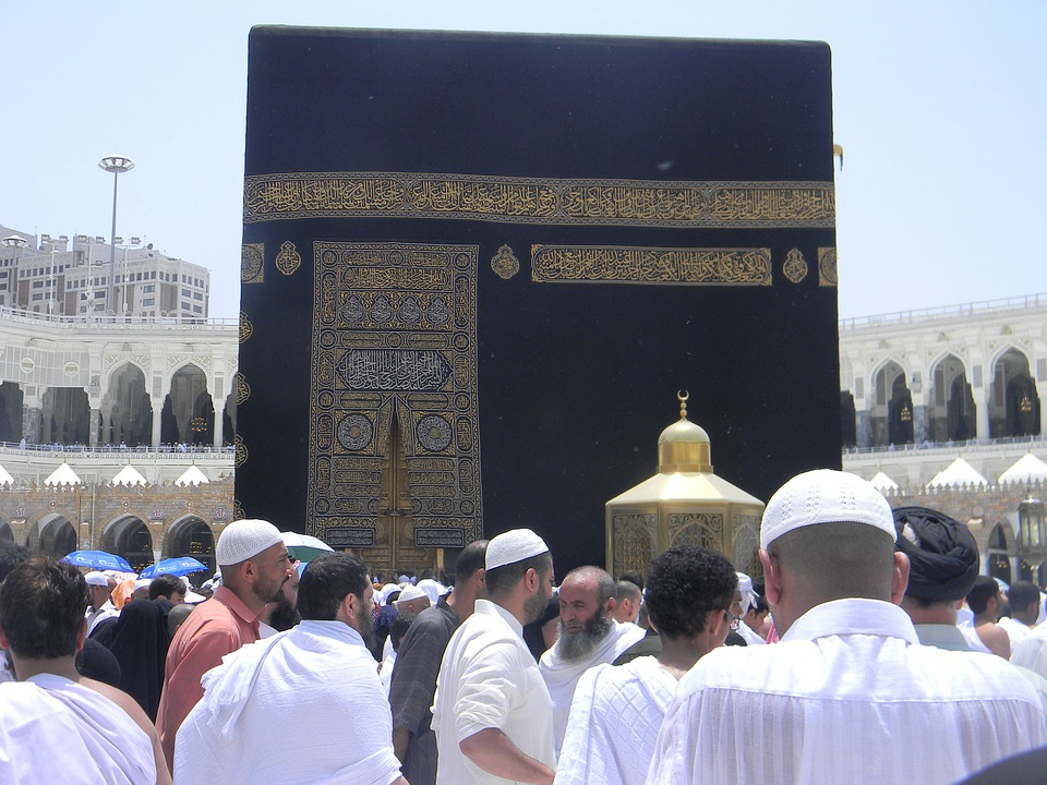 Al Abrar Mecca, Saudi Arabia, People, Muslims, Islam