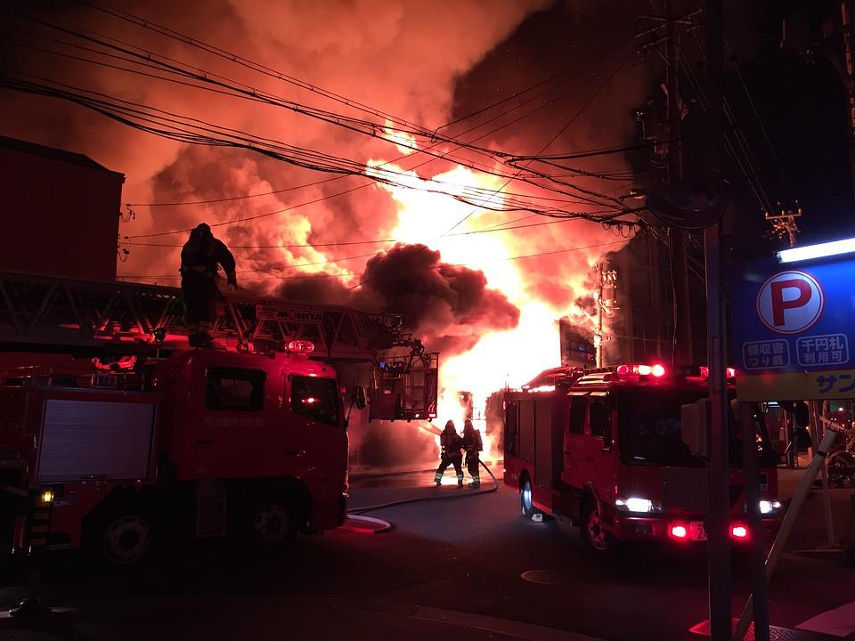 Nagoya, Fire, Firefighter