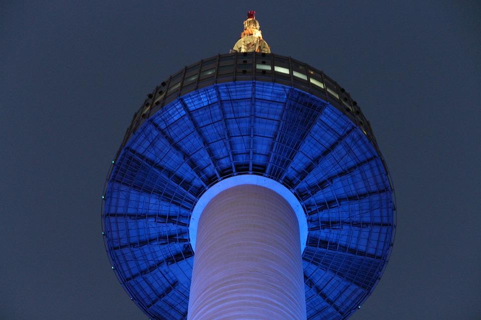 Namsan, N Seoul Tower, Seoul, Republic Of Korea