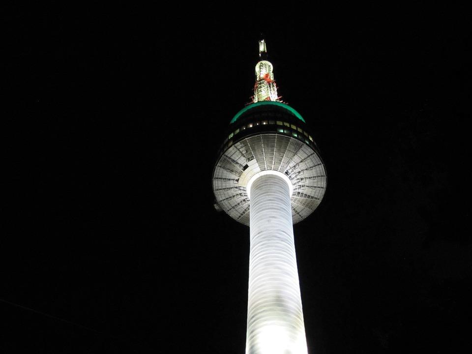 Seoul, Namsan, N Tower