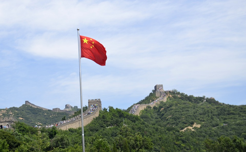 Flag, China, Mountain, Top, Nature, Mountains
