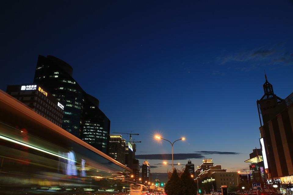 Guomao Bridge On, Night View, Beijing