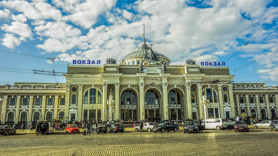 Station, Area, Odessa, Clouds