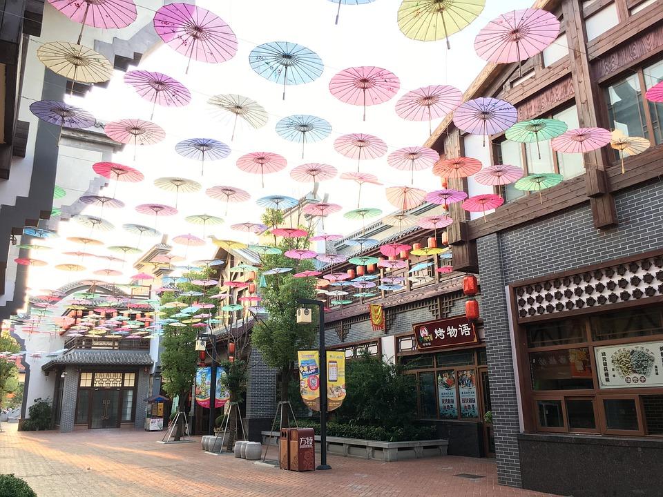 Umbrella, The Scenery, Old Street