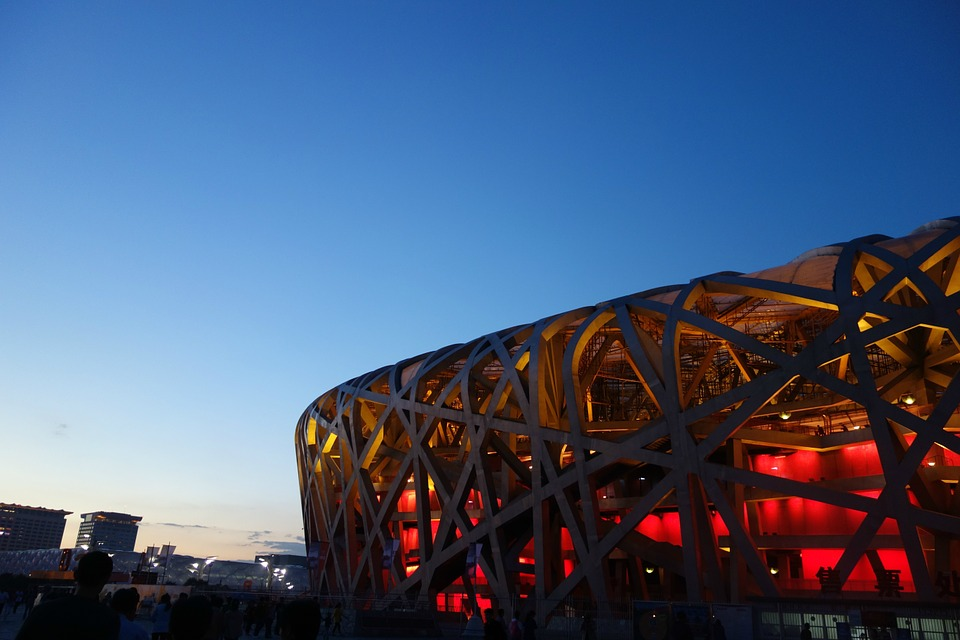 Nest, Olympic Stadium, At Dusk