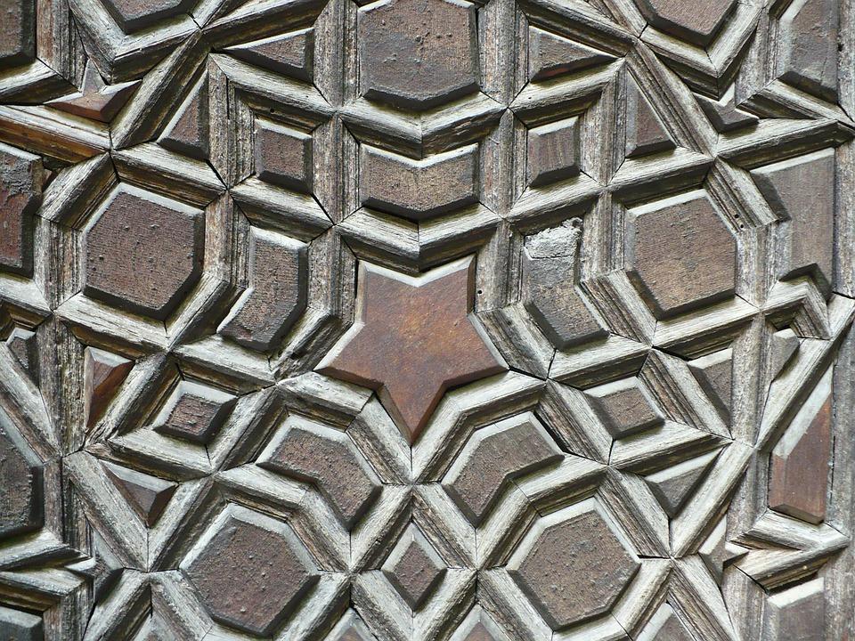 Reasons, Geometric, Oriental, Wood, Star, Turkey
